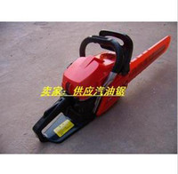 Wholesale Send chain Japanese Komatsu models petrol saws dual sweep gas inlet chain easy start device