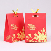 Wholesale Hot New Favor Holders Gift box Wedding candy packaging box wedding supplies wedding candy box