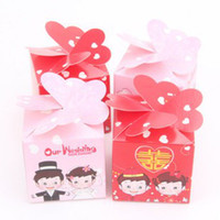 Wholesale Wedding candy packaging box wedding supplies wedding candy box Floral boxes