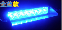 Wholesale 8 LED Strobe Flash Warning Police EMS Car Truck Light Flashing Firemen Fog Lights