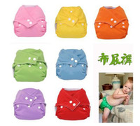 Wholesale 10pcs One Size Adjustable Baby Washable Cloth Diapers Cloth Nappy Inserts