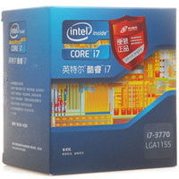 Wholesale Hot Sales Intel Core i7 Processor i7 GHz GT s MB LGA1155 CPU BX80637I73770