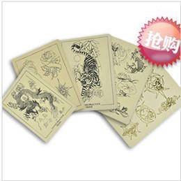 Wholesale Tattoo Practice Skin amp Best Price cm cm cm set