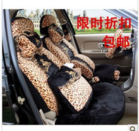 Wholesale Car seat cove leopard car seat cover Korea Four Seasons Universal seat cover short plush lace