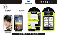 Wholesale high quality mirror cell phone protective film can use the Samsung i8150