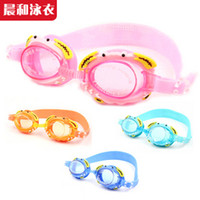 Wholesale 2012 new arrival hot sale Swimwear amp Safety children s swimming goggles with