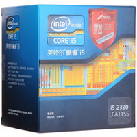 Wholesale Intel Core i5 i5 GHz Processor Socket H2 LGA Core BX80623I52320