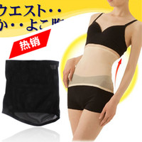 Wholesale Retail Body Shaper Body Slimming Corset Abdominal Fat Burn Body Massage Belt Slimming Waist Belt