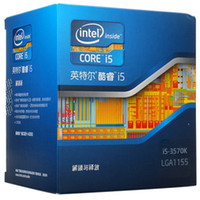 Wholesale Intel BX80637I53570K i5 K Ivy Bridge GHz Socket W Quad core CPU