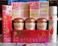al por mayor cremas faciales yiqi-Al por mayor - belleza de YiQi que blanquea 2 + 1 eficaces en 7 días + facial cream999