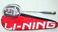 Wholesale Li Ning Fu Haifeng Flame N50 Badminton Racket N50Badminton Racquet