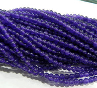 Wholesale 4mm Russican Amethyst Gemstone Round Loose Beads quot