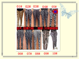 Wholesale 2012 Hot Sale Thin Colorful Casual Women Haroun Pants Milk Ice Silk Breathable Fashion Pants WJL1