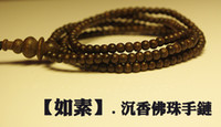 Wholesale E Tibetan Buddhist Natural Vietnam Aloeswood prayer beads mm mala wrist beads bracelet