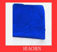 Wholesale cmx30cm Microfiber Car Cleaning Cloth Micro Fiber towel Car wash towel