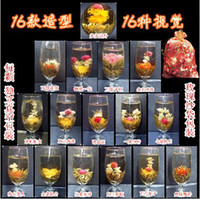 Wholesale Art Flowers tea blooming tea kinds of bloom flower Vacuum packaging bag g