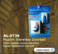 Wholesale Free dropshipping Muslim Wireless Doorbell The songs are tribute to Muhammad