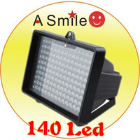 Wholesale Infrared Illuminator Lamp for CCTV Camera from asmile