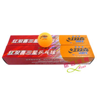Wholesale 120 DHS star Table Tennis balls Ping Pong Balls ORANGE