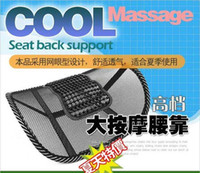 Wholesale car seat back support message lumbar car massage mat office chair