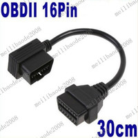Wholesale 60pcs J50 New Pin Male to Female OBD2 OBDII Extension Cable Car Diagnostic Cable cm