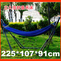 Wholesale Hot Sale Portable Camping Hammock With Steel Stand Indoor Hang Sleeping Beds For Single SP60B