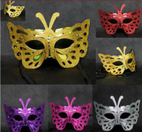 Wholesale Halloween party supplies plating mask small butterfly Ms mask masquerade