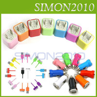 Wholesale 3in1 Colorful AC Wall Charger EU US Plug mini Car Charger USB Data Cable for iPod iPhone S
