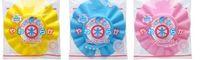 Summer baby bath visors - HOT new beautiful Shampoo Shower Bath Caps for Baby Children
