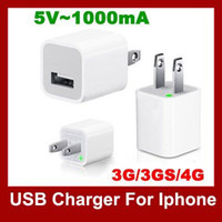 Wholesale 5V A US Standard USB Wall charger Adapter Plug Green Point for G phones Iphone S