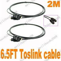Wholesale 500pcs J88 New m Ft Optical Fiber Optic Toslink Digital Audio Cable Black