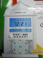 al por mayor pared corán-Quran de digitaces del Reloj de Pared Musulmán ' s Reloj Automático del Fayr Alarma Qibla Dirección Islámico Azan Reloj