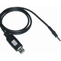 alinco radios - USB Programming Cable Cord For ICOM Alinco IC F21 IC F26 IC F16 IC V8 V82 ICA3 IC H IC H Radio