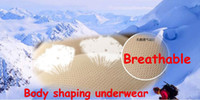 Wholesale 20pcs Breathable Beautify buttocks Panties Push Up Buttock Lady underwear DHL EMS