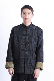 Traditional reversible Chinese Men's Kung fu jacket coat WWWEW Size: M,L.XL.XXL.XXXL black green