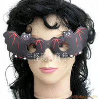 Wholesale bats Funny Eye Glasses Magic Trick Product Halloween supplies Halloween props trick toys YJ03AA
