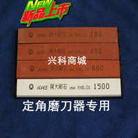 Wholesale Four Size Sharpening Stones for Knife Sharpener Professional Sharpening System