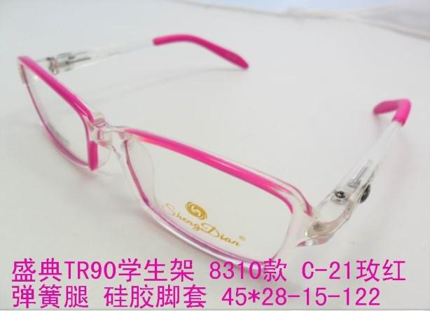 eyeglass frames children eyeglasses tr 90 kids glasses soft case