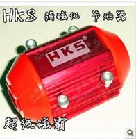 Wholesale Genuine HKS fuel efficient fuel magnetizer magnetizer fuel efficient cars Pa magnetic fuel saver car