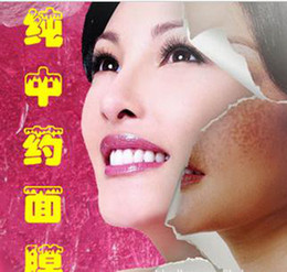 Wholesale Glorious Herbs pure herbal mask freckle acne whitening rejuvenation wrinkle flat scars hot
