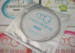 Wholesale MG Facial Mask Milk white slippery embellish face film Skin Care Facial Mask