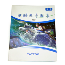 Wholesale New Tattoo Books Kirin elf flowers and plants figure etc Flash Tattoo Manuscript A4 Size