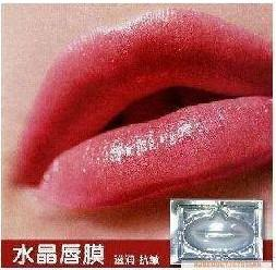 Wholesale Hot Sale Moisturizing Hyaluronic Acid Collagen Lip Mask