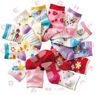 Wholesale Japan nissen cotton children s sock baby anti skid toddler socks kids cartoon household floor sox