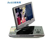 Wholesale quot multifunction carry home DVD blue ray game player TV
