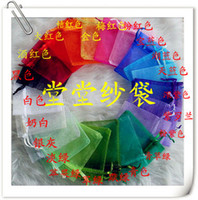Wholesale Wedding Organza Pouch Jewelry Gift Bag cm Jewelry Box Organza Jewelry Gifts Bags Colors Mix