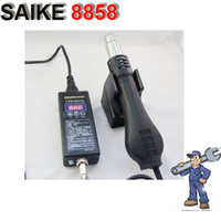Cheap Hot Air Gun SAIKE 8858 BGA Solder Station 220V 110V