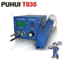 Cheap t835 infrared Best puhui t835