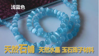 Wholesale 6MM WHITE cat eye beads Jade Beads loose round bead mix color