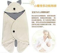 3 Season in season clothing - Baby Stroller Swaddling Blanket in Baby Sleeping bag sack Newborn Infant baby Swaddle MOQ pc